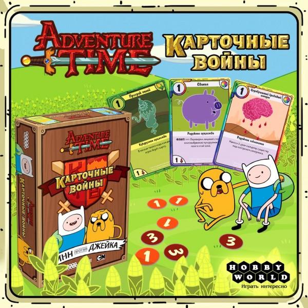 Картинки по запросу время приключений карточные войны игра