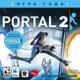 Portal 2 [PC-Jewel]