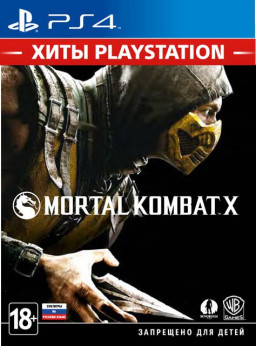 Mortal Kombat X (Хиты Playstation) [PS4]