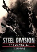 Steel Division: Normandy 44: Second Wave. Дополнение [PC, Цифровая версия]