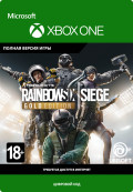 Tom Clancy's Rainbow Six: Осада. Year 5. Gold Edition [Xbox One, Цифровая версия]