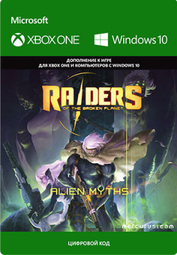 Spacelords [Xbox One/Win10, Цифровая версия]