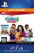 The Sims 4: Cats & Dogs. Дополнение [PS4, Цифровая версия]