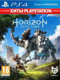 Horizon Zero Dawn (Хиты PlayStation) [PS4]
