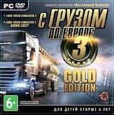 С грузом по Европе 3. Gold Edition [PC-Jewel]