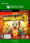 Borderlands 3. Super Deluxe Edition [Xbox One, Цифровая версия]
