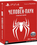 Marvel Человек-паук. Special Edition [PS4]