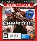 Схватка (Essentials) (только для PS Move) [PS3]