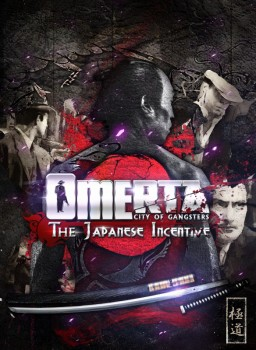 Omerta. City of Gangsters: The Japanese Incentive [PC, Цифровая версия]