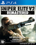 Sniper Elite V2. Remastered [PS4]