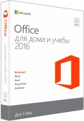 Microsoft Office Mac для дома и учебы 2016. Мультиязычная лицензия