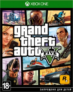 Grand Theft Auto V (GTA 5) [Xbox One] – Trade-in | Б/У