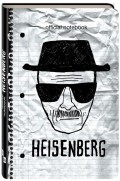 Блокнот Breaking Bad: Heisenberg