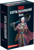 Настольная игра Dungeons & Dragons: Карты заклинаний – Бард