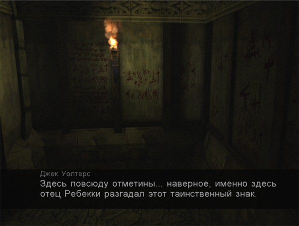 Call of Cthulhu: Dark Corners of the Earth [PC, Цифровая версия]