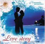 Сборник: Romantic Memories – Love Story (CD)