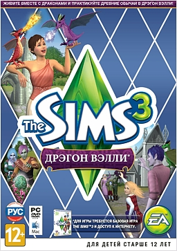 The Sims 3 Дрэгон Вэлли. Дополнение [PC]