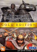Medieval: Total War. Gold Edition [PC, Цифровая версия]