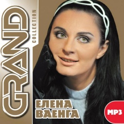 Елена Ваенга: Grand Collection (CD)