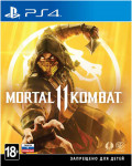 Игра Mortal Kombat 11 [PS4]