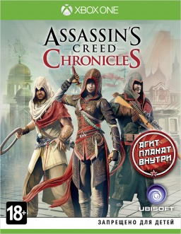 Assassin's Creed Chronicles: Трилогия (Trilogy Pack) [Xbox One] – Trade-in | Б/У