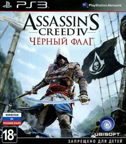 Assassin's Creed IV. Черный Флаг [PS3]