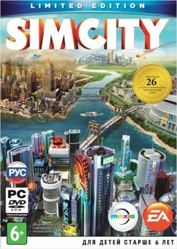 SimCity. Limited Edition [PC]