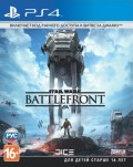 Star Wars: Battlefront (+ ����� �� ������) [PS4]