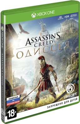 Assassin's Creed: Одиссея [Xbox One] – Trade-in | Б/У
