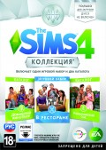 The Sims 4. ��������� (������� ����� + ��� ��������) (��� ��������) [PC]