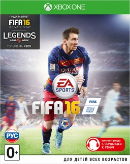 FIFA 16 [Xbox One] – Trade-in | Б/У