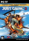 Just Cause 3. Special Edition [PC]