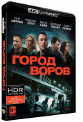 Город воров (Blu-ray 4K Ultra HD)