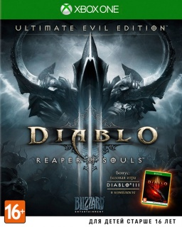 Diablo III: Reaper of Souls. Ultimate Evil Edition [Xbox One]