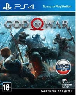 God of War [PS4] – Trade-in | Б/У