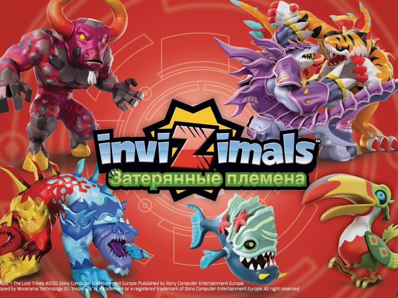 Invizimals. Затерянные племена (игра+камера) [PSP] от 1С Интерес